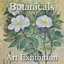Botanical & Floral 2014 Online Art Exhibition